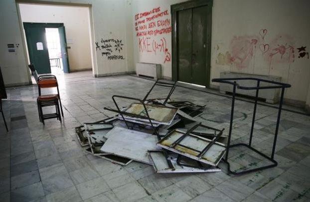 Εκεί που το πανεπιστημιακό άσυλο δεν είναι πολιτική διαστροφή   tovima.gr