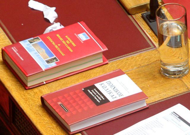 Ελ.ΑΣ: Τι θέλει να αλλάξει στο νέο Ποινικό Κώδικα | tovima.gr