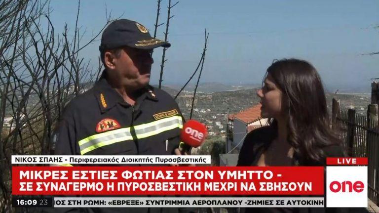 Διοικητής Πυροσβεστικής στο One Channel: Πιθανά όλα τα σενάρια για την πυρκαγιά στον Υμηττό | tovima.gr