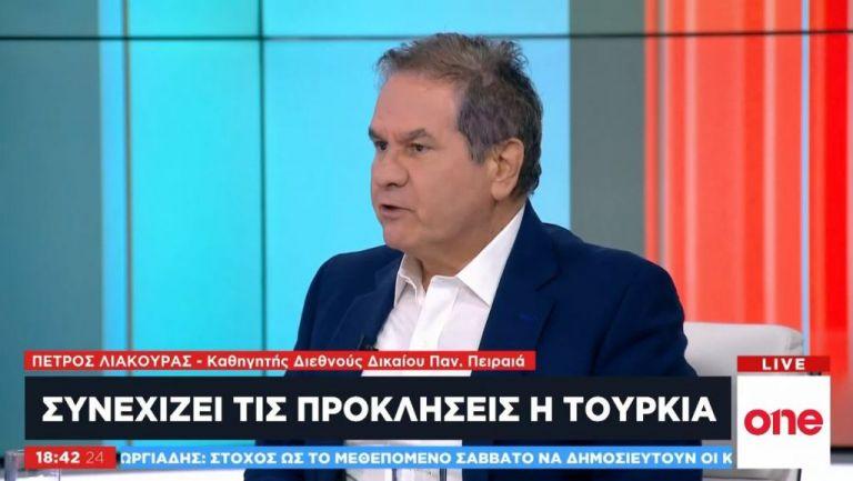 Π. Λιάκουρας στο One Channel: Η Τουρκία επιθυμεί λύση στο Κυπριακό | tovima.gr