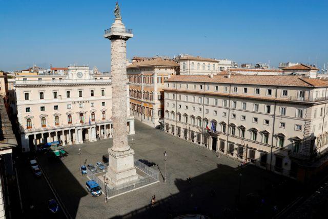 Ιταλία: Η Γερουσία αποφασίζει για το πότε θα ψηφιστεί η πρόταση μομφής | tovima.gr