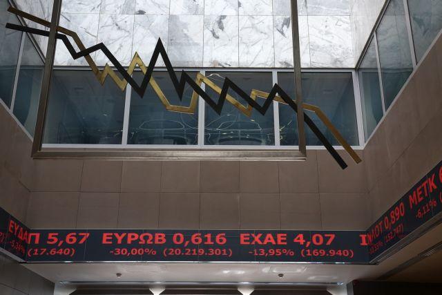 Χρηματιστήριο Αθηνών: Εκλεισε με ισχυρές πιέσεις στις τραπεζικές μετοχές | tovima.gr