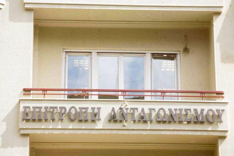 Επιτροπή Ανταγωνισμού: Τέλος η πρόεδρος και τρία στελέχη | tovima.gr