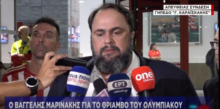 Βαγγέλης Μαρινάκης: «Αφιερώνω τη νίκη στον Παναθηναϊκό φίλο μου, Γιώργο Μαυροσκότη» | tovima.gr