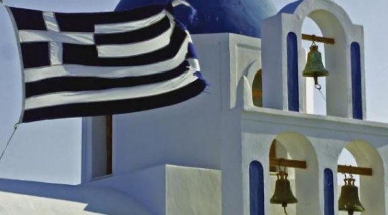 Καιρός: Δεκαπενταύγουστος με χαλάζι και βροχές | tovima.gr