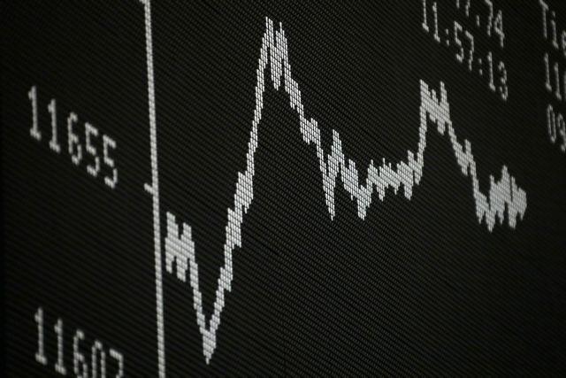 Γερμανία: Το κόστος δανεισμού υποχώρησε σε νέο ιστορικό χαμηλό | tovima.gr