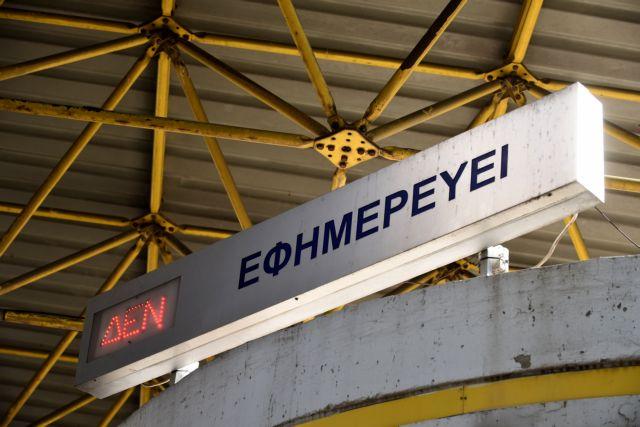 Ευαγγελισμός: Απάνθρωπες συνθήκες εργασίας στα πλυντήρια του | tovima.gr