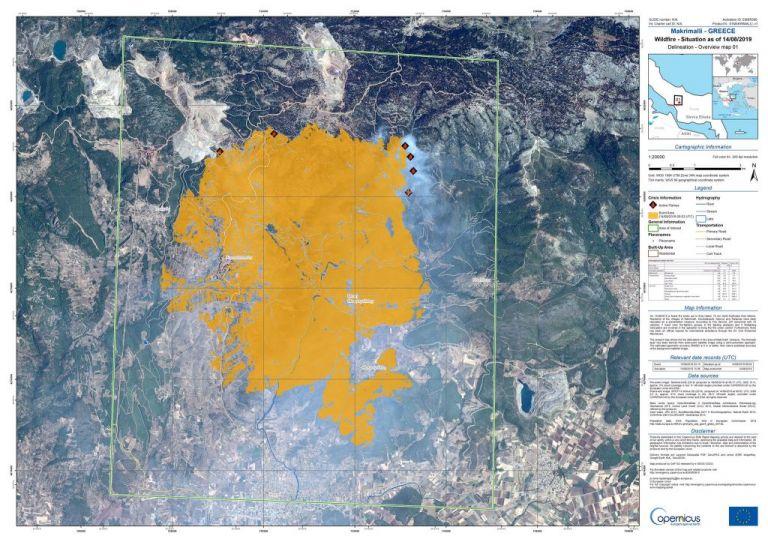 Copernicus: Πάνω από 22 χιλιάδες στρέμματα η καμένη έκταση στην Εύβοια | tovima.gr