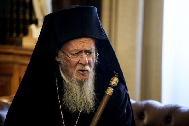 Οικουμενικός Πατριάρχης: Nα μας φυλάει ο Θεός από την μάστιγα των πυρκαγιών | tovima.gr