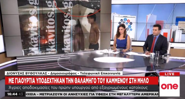 Με γιαούρτια υποδέχθηκαν την θαλαμηγό του Πάνου Καμμένου στη Μήλο | tovima.gr