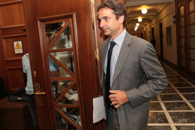 Editorial: The times are not propitious for the Mitsotakis government | tovima.gr