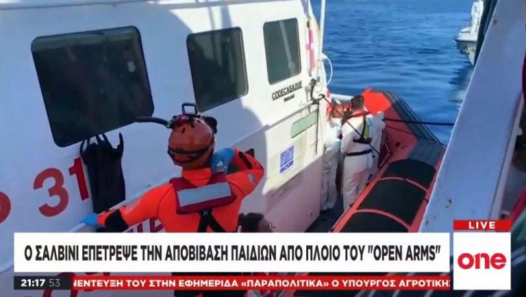 Ιταλία: Ο Σαλβίνι επέτρεψε την αποβίβαση παιδιών από το πλοίο Open Arms | tovima.gr