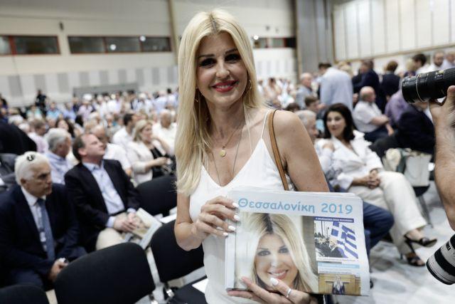Παντρεύτηκε κρυφά τον αγαπημένο της η Ελενα Ράπτη | tovima.gr
