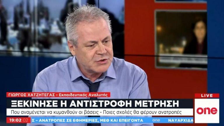 Εκπαιδευτικός αναλυτής: Πολλοί υποψήφιοι θα πετύχουν σε σχολές που δεν περιμένουν | tovima.gr