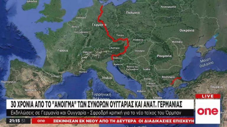 Όταν ξεκίνησε η αρχή του τέλους για τη Σοβιετική Ένωση   tovima.gr