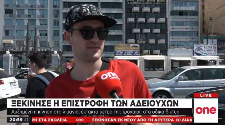 Οι ταξιδιώτες επιστρέφουν και η Αθήνα γεμίζει και πάλι | tovima.gr