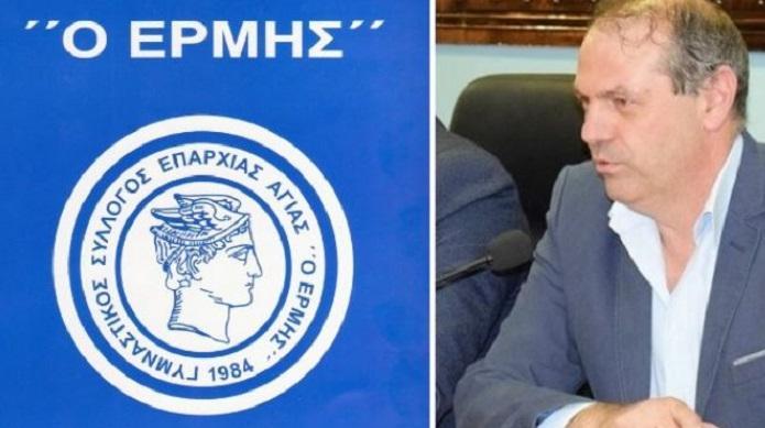 Ο ΕΣΑΚΕ καλωσόρισε τον Ερμή Αγιάς στη Basket league | tovima.gr