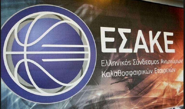 Basket League : Ο Ερμής Αγιάς το τελευταίο κομμάτι του παζλ | tovima.gr