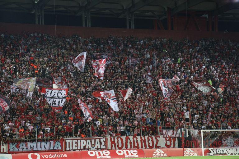 Πάει για sold out ο Ολυμπιακός – Πόσα εισιτήρια μένουν για Κράσνονταρ | tovima.gr