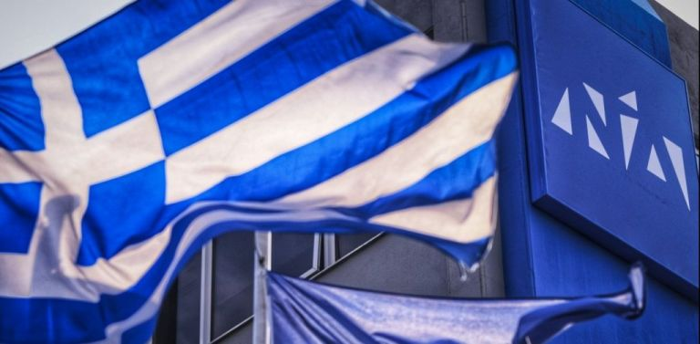 Πηγές ΝΔ: Προκλητικοί οι πανηγυρισμοί του ΣΥΡΙΖΑ για την ανακοίνωση της Κομισιόν | tovima.gr
