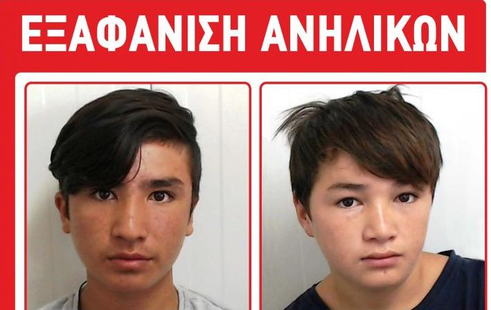 Συναγερμός στον Πειραιά: Εξαφανίστηκαν ανήλικα αδέλφια | tovima.gr