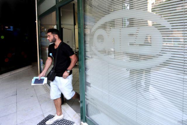 ΟΑΕΔ: 893.310 οι εγγεγραμμένοι άνεργοι τον Ιούλιο | tovima.gr