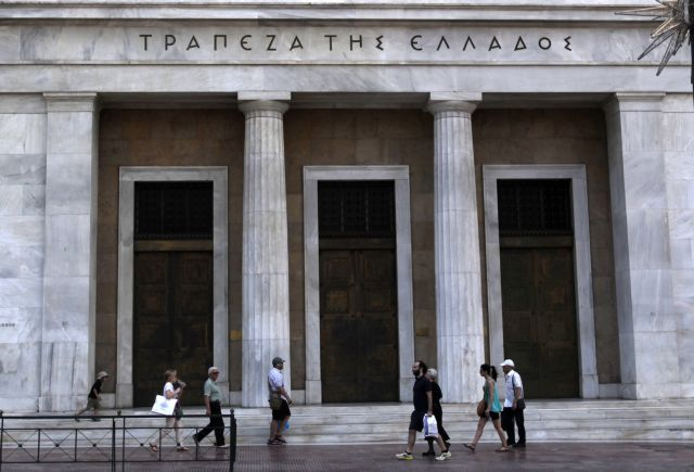 ΤτΕ: Πλεόνασμα 874 εκατ. ευρώ στο ισοζύγιο τρεχουσών συναλλαγών τον Ιούνιο | tovima.gr
