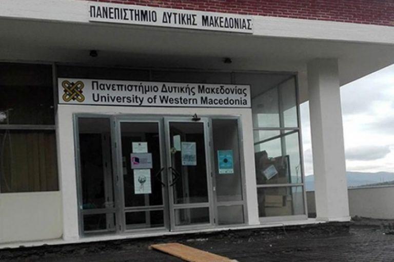 Νέος Πρύτανης του Πανεπιστημίου Δυτικής Μακεδονίας ο Θεόδωρος Θεοδουλίδης | tovima.gr