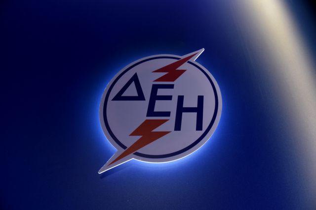ΔΕΗ: Ποιους προτείνει το Υπερταμείο για το ΔΣ | tovima.gr