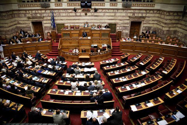 Αύριο στη Βουλή η διαδικασία για τη νέα ηγεσία του Αρείου Πάγου | tovima.gr