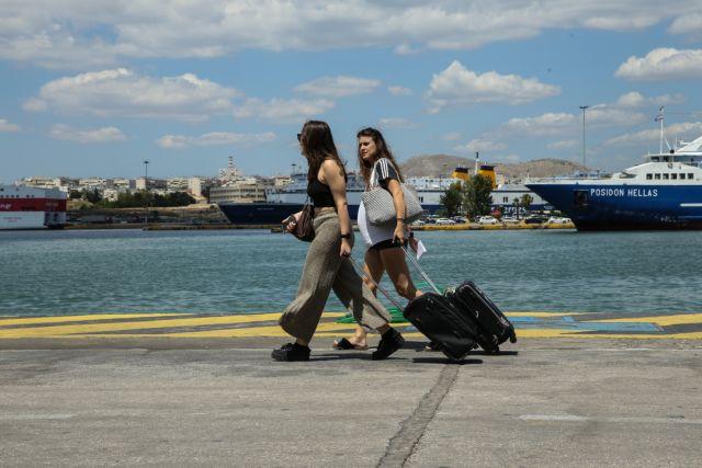 ΤτΕ: Σημαντική αύξηση 16,4% στη μέση δαπάνη των τουριστών ανά ταξίδι | tovima.gr