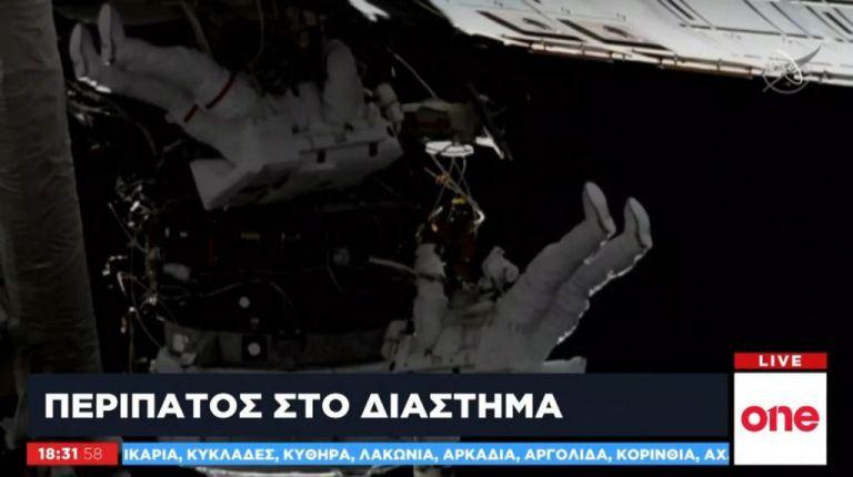 Μια βόλτα… στο Διάστημα!   tovima.gr