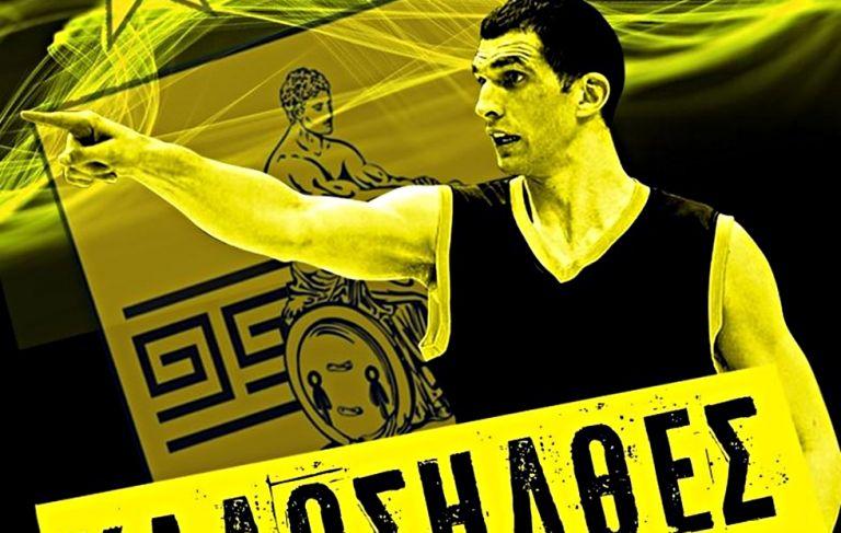 Έρχεται ο Μιλόσεβιτς | tovima.gr