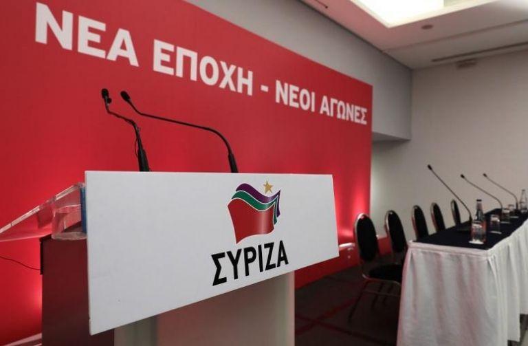 ΣΥΡΙΖΑ για Επιτροπή Ανταγωνισμού: Η βιασύνη της ΝΔ την οδηγεί σε θεσμικό ατόπημα | tovima.gr