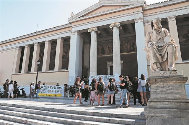 Ασυλο: άχρηστη συζήτηση, χρήσιμα συμπεράσματα | tovima.gr