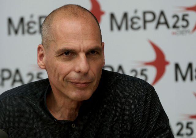 ΜέΡΑ25: Η επιλογή της ηγεσίας της Δικαιοσύνης να γίνει από σώμα κληρωτών και εκλεγμένων πολιτών | tovima.gr