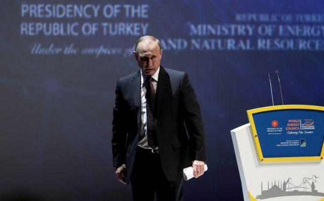 «Όχι» των Βρυξελλών στην πρόταση Τραμπ για πρόσκληση του Πούτιν στη G7 | tovima.gr