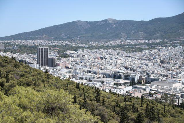 Κτηματολόγιο: Παρατείνεται η συλλογή δηλώσεων ιδιοκτησίας σε διάφορες περιοχές της χώρας | tovima.gr