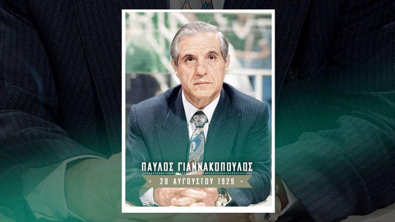 Bίντεο του Παναθηναϊκού για το 2o τουρνουά «Παύλος Γιαννακόπουλος»   tovima.gr