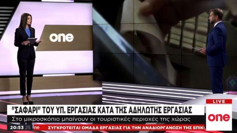 Αδήλωτη εργασία: Το υπουργείο Εργασίας ξεκινά εντατικούς ελέγχους για την εξάλειψή της   tovima.gr