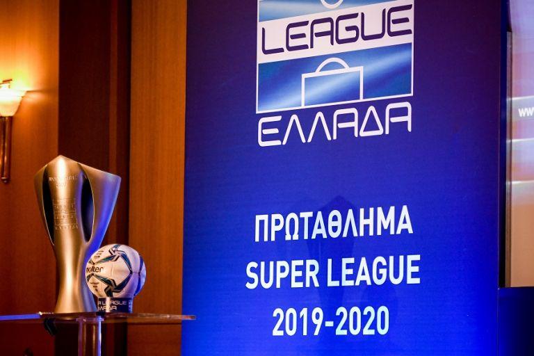 Super League 1 : Νέες αλλαγές στο πρόγραμμα, στις 22:00 το ΑΕΚ – Ξάνθη! | tovima.gr