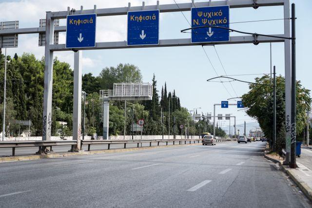 «Πτήση» πάνω από την αυγουστιάτικη Αθήνα | tovima.gr