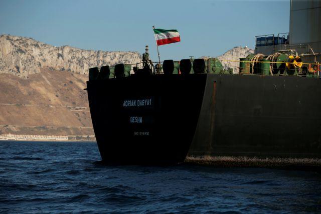 Άλλαξε ρότα το ιρανικό δεξαμενόπλοιο: Πλέει προς Αφρική | tovima.gr