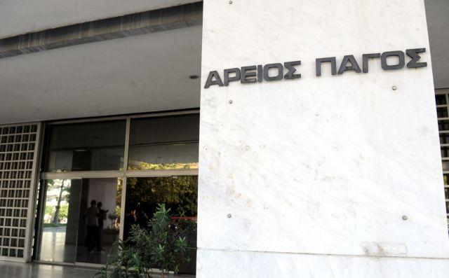 Οι προτάσεις της Βουλής για το νέο εισαγγελέα του Αρείου Πάγου   tovima.gr