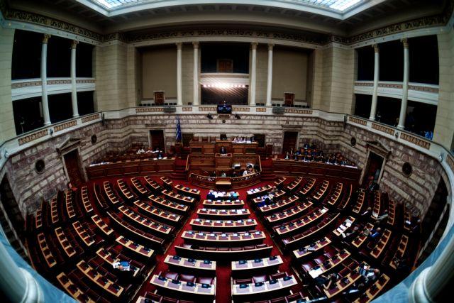 Στη Βουλή το νέο ν/σ για τα προσωπικά δεδομένα των πολιτών | tovima.gr