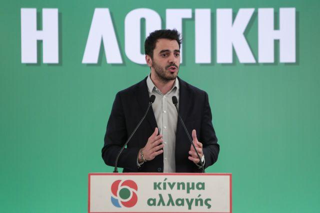 Μ. Χριστοδουλάκης στο One Channel: Ο Ανδρέας Παπανδρέου σφράγισε την ιστορία της χώρας | tovima.gr