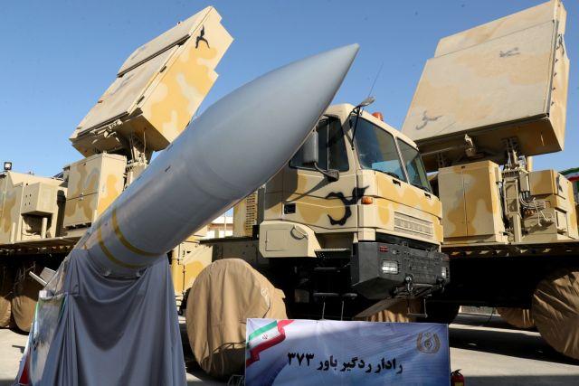 Ιράν: Δοκιμή νέου πυραύλου με πολλαπλούς αποδέκτες | tovima.gr