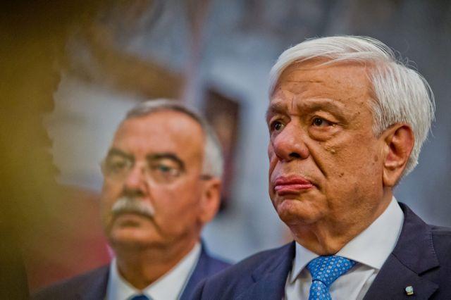Παυλόπουλος: Είμαστε εκείνοι που θέλουμε να ζήσουμε ειρηνικά με όλους τους γείτονες | tovima.gr
