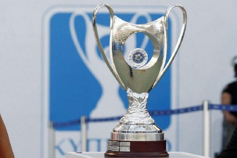 Κύπελλο: Τα αποτελέσματα της πρώτης φάσης | tovima.gr