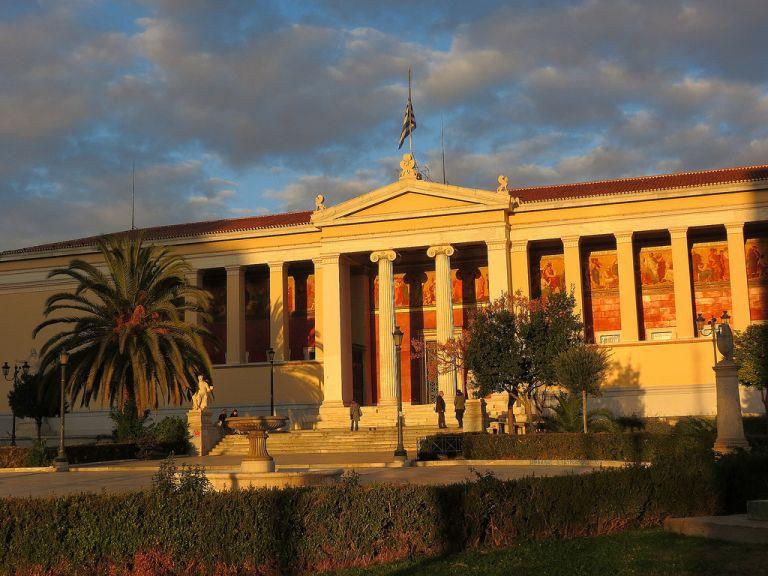 Ξενόγλωσσα τμήματα στα ελληνικά πανεπιστήμια | tovima.gr